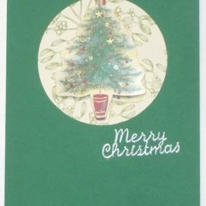 Handmade Christmas tree greeting card